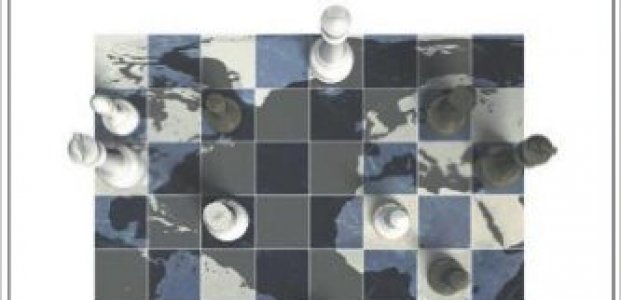 Resensi Buku : Membenahi Kemampuan Analisis Kalangan Intelijen