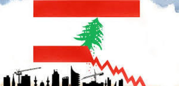 LEBANON ON THE BRINK AS ECONOMIC SITUATION REACHES A CRISIS POINT