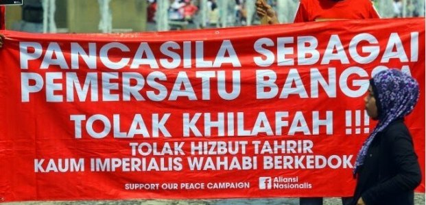 The Regional And Local Government  Regulation  To  Forbid  The Anti  Pancasila Mass Organization