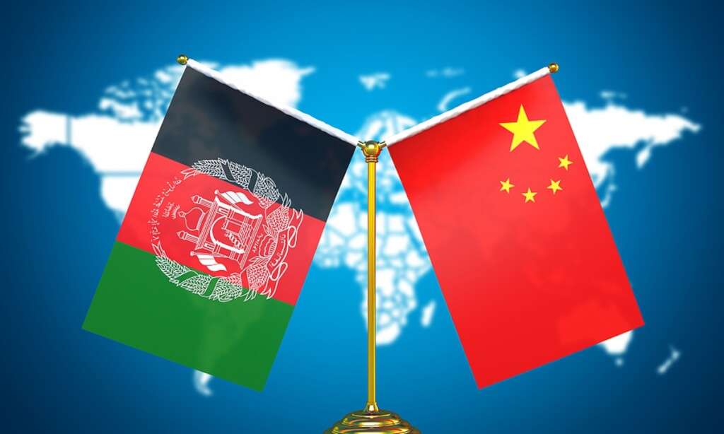 WHAT IS CHINA'S STRATEGY IN AFGHANISTAN ONCE THE U.S. WITHDRAWS?